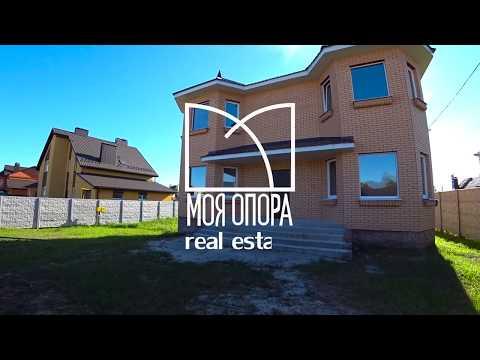 Продажа дома в Чернигове Бобровица  Хотите купить новый коттедж в Чернигове   этот для Вас  Агентств