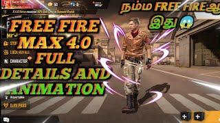 How Is Free Fire MAX Update Full Details And New Animation Effects On Free Fire 2020 September