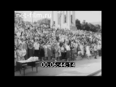 1983г. Волгоград. митинг за мир