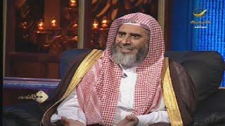 الشيخ عوض القرني ضيف برنامج في الصميم مع عبدالله المديفر