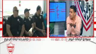 الزمالك اليوم  أحمد عبد الحليم يكشف أسرار خطيرة عن أجيري