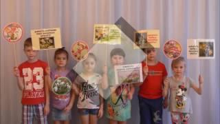 видео Буклеты По Экологии Для Доу