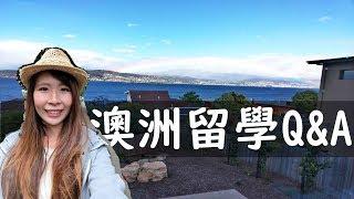 #62 【澳洲留學】課表大公開|打工度假|塔斯馬尼亞|塔斯馬尼亞大學|university of Tasmania|Utas