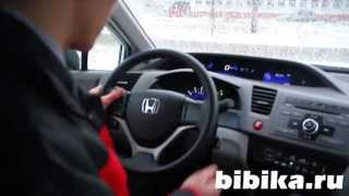Тест-драйв Honda Civic 4d 2012
