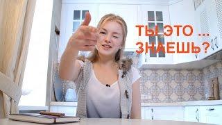 Советы девочкам подросткам ✓ ТОП 5 Что нужно знать девушкам в 12-16 лет ✓ Валерия ✓ Чисто Мой