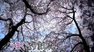 ルージュ~中島みゆき (カラオケ同樂)みゆき 唄 thumbnail