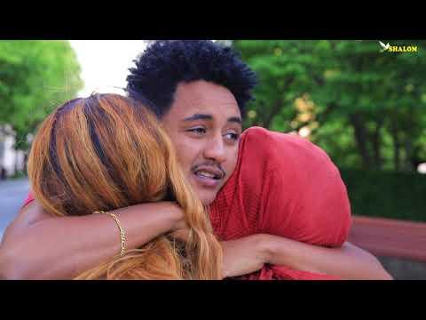 New  Eritrean film Dama (ዳማ ) part  41 Shalom Entertainment 2018 thumbnail