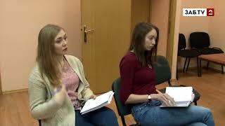 Обращения забайкальцев к чиновникам автоматически попадут к президенту РФ.