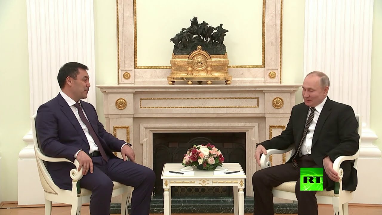 الرئيس بوتين يستقبل نظيره القرغيزستاني في أول زيارة خارجية له  - نشر قبل 9 ساعة