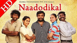 Nadodikal || Malayalam Thriller Movie || Friendship || Sasikumar || Samuthirakani || Speed Klaps