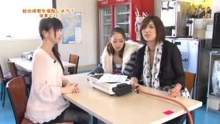 中野腐女シスターズ ハマグリを食べる 京本有加 検索動画 29