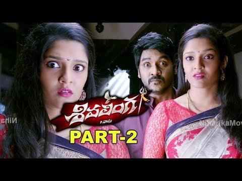 శివలింగ Telugu Full Movie Part 2    Raghava Lawrence, Ritika Singh