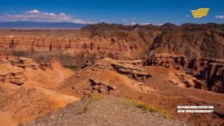 Природное богатство Казахстана