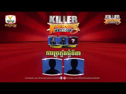 Killer Karaoke Cambodia Season 3 Week 11   Group 2 Result