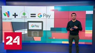 """Смотреть видео """"Яндекс"""" запустил каршеринг в Москве - Россия 24 онлайн"""