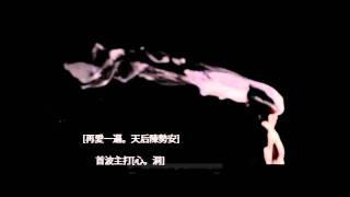 陳勢安【心.洞】 官方完整版音源 + 心.洞 15秒預告 Eagle Music official  (韓劇「真心給我一滴淚」片尾曲)