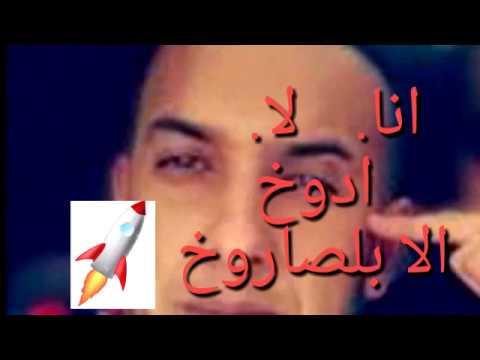 music mp3 cheb djalil ana la adoukh