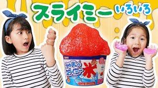 簡単にスライミーを作ろう☆ナタデココ・宝石・カキ氷・・・いろんな市販のスライムキットを試そう!!himawari-CH