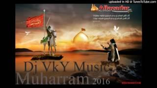 01 Mohammad Ka Pyara Ni Hu ( Sahadat Mix BY VkY )8400488588