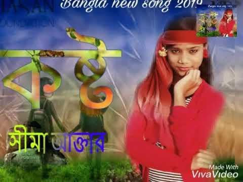 Tor Rokte Mise,,,,bangla New Song Arman Alif
