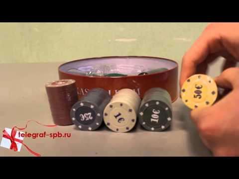 Набор настольной игры Покер