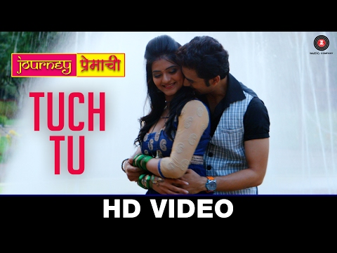 Tuch Tu Journey Premachi Marathi Movie Mp3 & Video Song Download