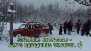 Зимние развлечения в ПРП Емельяновка -