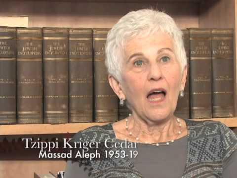 Camp Massad - A Film by Elena Neuman Lefkowitz - Part II