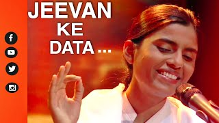 Jeevan Ke Data | BK Dr.Damini | Godlywood Studio