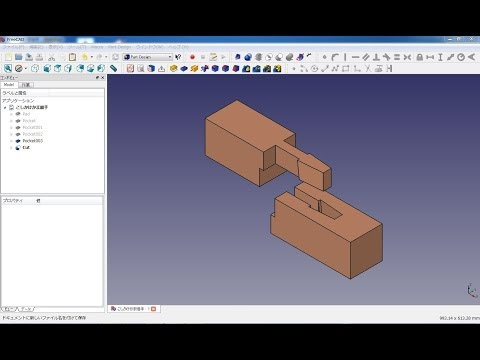 FreeCAD Japanese architecture, wooden joint 2