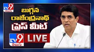 YCP Buggana Rajendranath Press Meet LIVE - TV9
