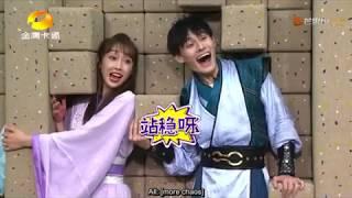 [ENG SUBS] 陈情令《The Untamed》Crazy Magic Show ft. Xuan Lu/Wang Zhuo Cheng/Meng Ziyi/Liu Haikuan/YuBin