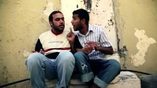 مسلسل صد رد - ايش فيه يا حارة 2 - الحلقة الأولى -