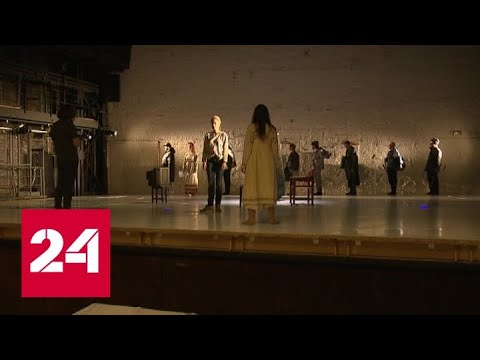 Посетить музей, театр или концерт теперь можно в режиме онлайн - Россия 24