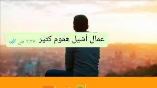 حطها حلات واتس اب انا نمرة واحد في الجراح WhatsApp