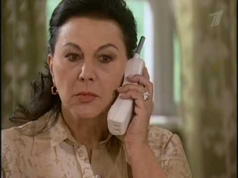 Женщины в любви (97 серия) (2004) сериал