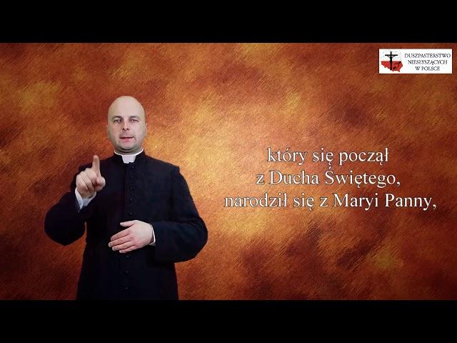 Modlitwy migane - Skład Apostolski
