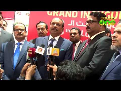 LuLu's first hypermarket opend in Jeddah