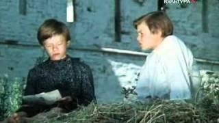 Отрывок из фильма два капитана