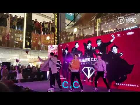 C.T.O 北京簽售會現場表演-C.T.O