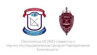 Презентация ежегодной программы обучения по профайлингу в МГИМО