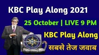 KBC 25 October Play Along LIVE Answers   KBC Play Along 2021   Kaun Banega Crorepati 2021   KBC LIVE