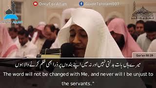 Gambar cover Surah Qaf: Qari Salah Al-Meselly صلاح المصلي (Allahumma Barik)