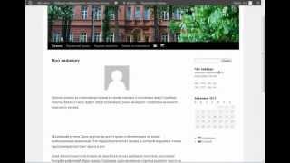 Создание мультиязычного сайта на WordPress