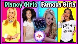 Top Disney Girls VS Top Girls On Musical.ly Battle 2017