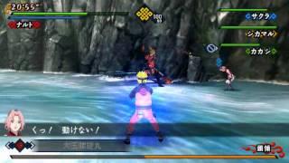 Naruto Shippuuden Kizuna Drive Psp Gameplay + Intro [HD]