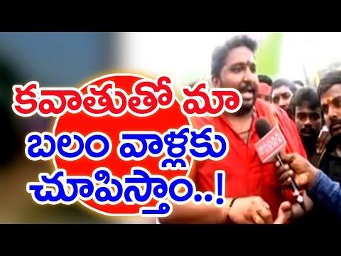 Kalyan Dileep Sunkara About Pawan Kalyan's Kavathu   Exclusive Details  Mahaa News