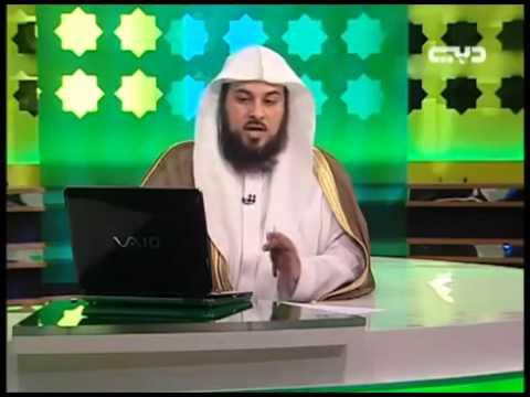 هل الإبرة في العضل تفطر الشيخ محمد العريفي Youtube