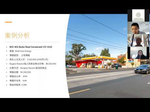 Commercial Property with Zomart He / 如何解读商业物业 基础教学
