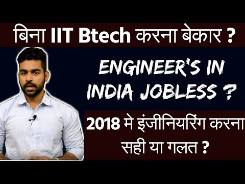 Engineering in 2018 Good or Bad ? | Jobless Engineers Solution | Btech | IIT JEE Mains